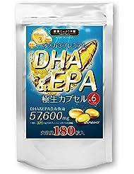 オメガ3プレミアム DHA&EPA 極生ソフトカプセル 大容量約6ヶ月分/180粒(DHA含有魚油?EPA含有魚油)