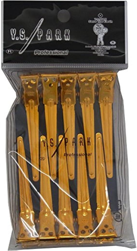 克服する順応性のある工業用Y.S.PARK クリップM ゴールド