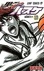黒子のバスケ 第16巻