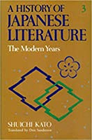 A History of Japanese Literature: The Modern Years