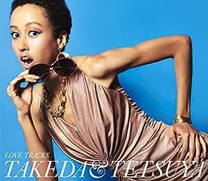 LOVE TRACKS(初回生産限定盤)(DVD付)