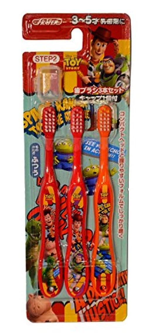 小競り合い再生領域歯ブラシ 園児用 (3-5才) 毛の硬さ普通 3本組 トイストーリー 15 ディズニー TB5T × 3個セット