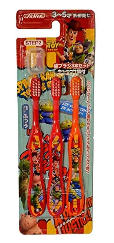 養う不規則性ジョガー歯ブラシ 園児用 (3-5才) 毛の硬さ普通 3本組 トイストーリー 15 ディズニー TB5T × 3個セット