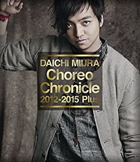Amazon.co.jp | Choreo Chronicl...