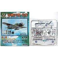 【SP】 童友社 1/100 翼コレクション 第3弾 シークレット 零戦52型 連合軍に捕獲された機体 単品