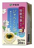 伊藤園 プレミアムティーバッグ ジャスミン茶 2.0g ×20袋