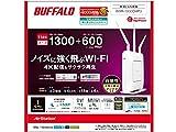 BUFFALO 無線LAN親機 11ac/n/a/g/b 1300+600Mbps WXR-1900DHP3