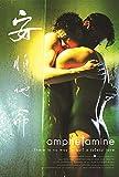 アンフェタミン [DVD]