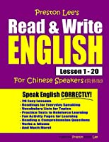 Preston Lee's Read & Write English Lesson 1 - 20 For Chinese Speakers