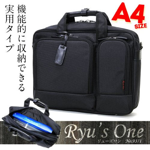 va- 9371-ao 2way ビジネスバッグ A4対応 多機能ポケット Ryu's One リューズワン ブリーフケース メンズバッグ ショルダーバッグ PC対応 メンズ レディース Amazon限定 オリジナルモデル No.9371 ブラック(Black)