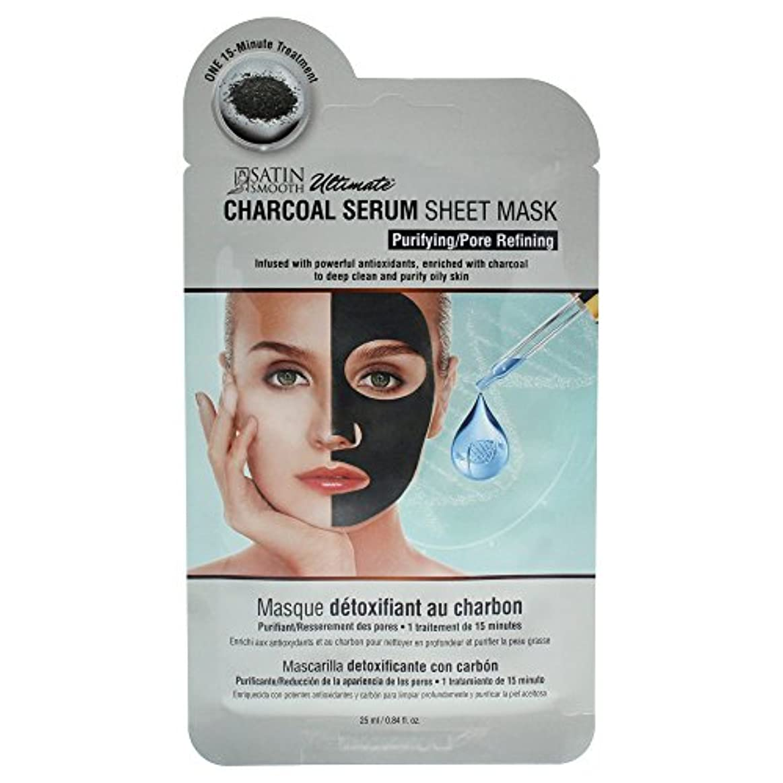 アクセス無礼にカラスCharcoal Serum Sheet Mask