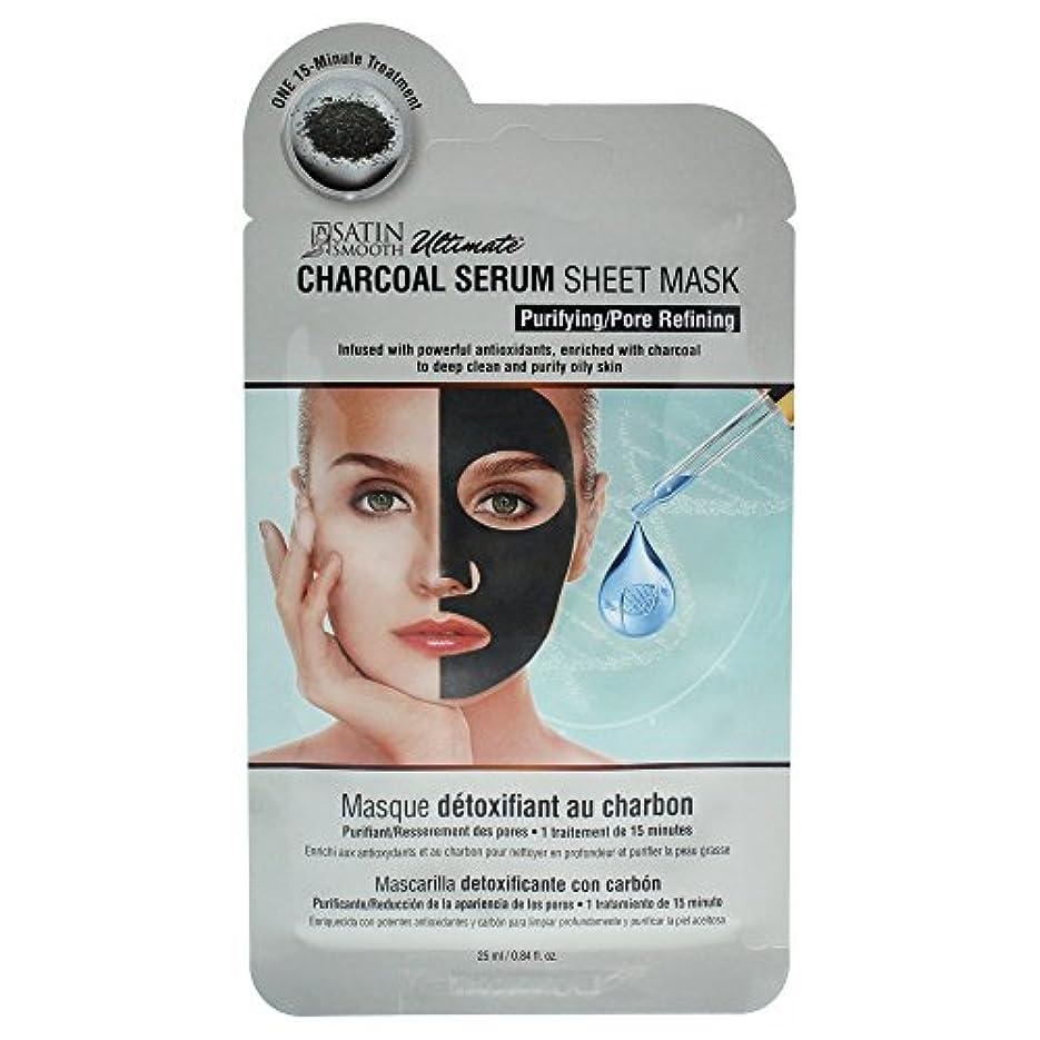 パイプ衝突鋼Charcoal Serum Sheet Mask