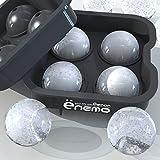 enemo 丸氷製氷機 シリコン製 NE-H001