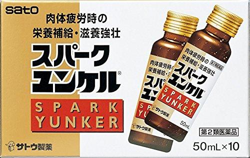 【第2類医薬品】スパークユンケル 50mL×10