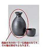 酒器 黒唐津徳利 [8 x 10cm・320cc] 飲食店 お酒 料亭 業務用