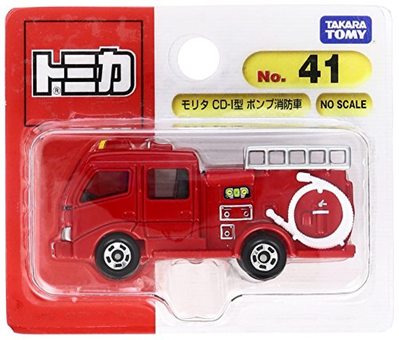 トミカ No.041 モリタポンプ 消防車 (ブリスター)