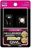 ミラリード 4灯LEDウエッジ球(T10) 9000K 高輝度LED LT13-02