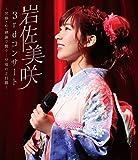 3rdコンサート 〜笑顔・心・感謝で繋ぐ…至福の2日間〜[TKXA-1125][Blu-ray/ブルーレイ]