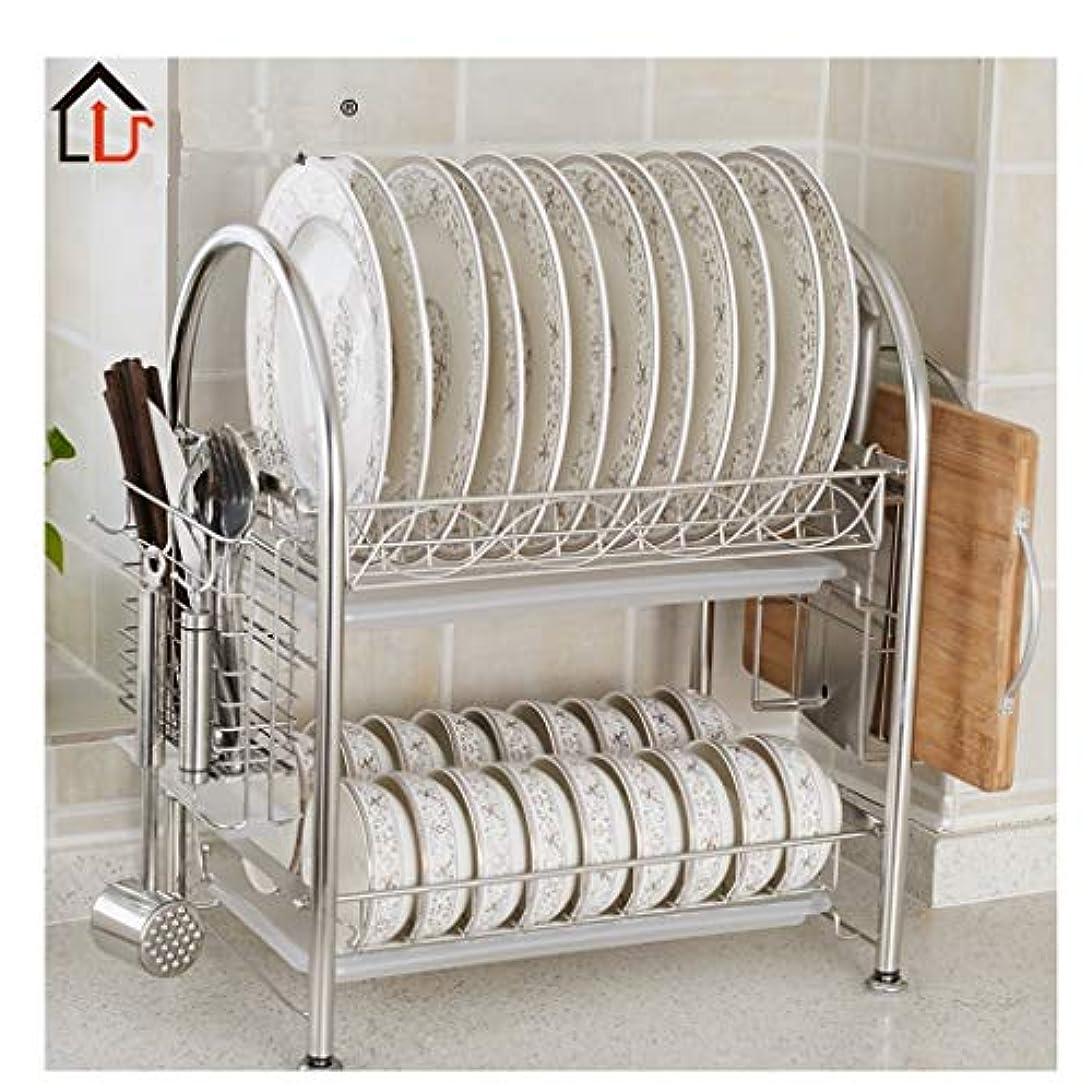 鑑定冗長環境に優しいYYFRB ステンレス鋼皿ラックドレンラックキッチン収納ラック水二重層41.5×51 cm キッチン棚