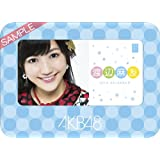 卓上 AKB48-145渡辺 麻友 カレンダー 2013年