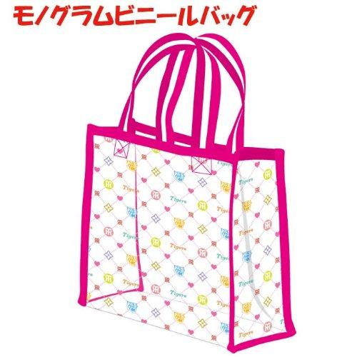 阪神タイガースグッズ モノグラムビニールバッグ