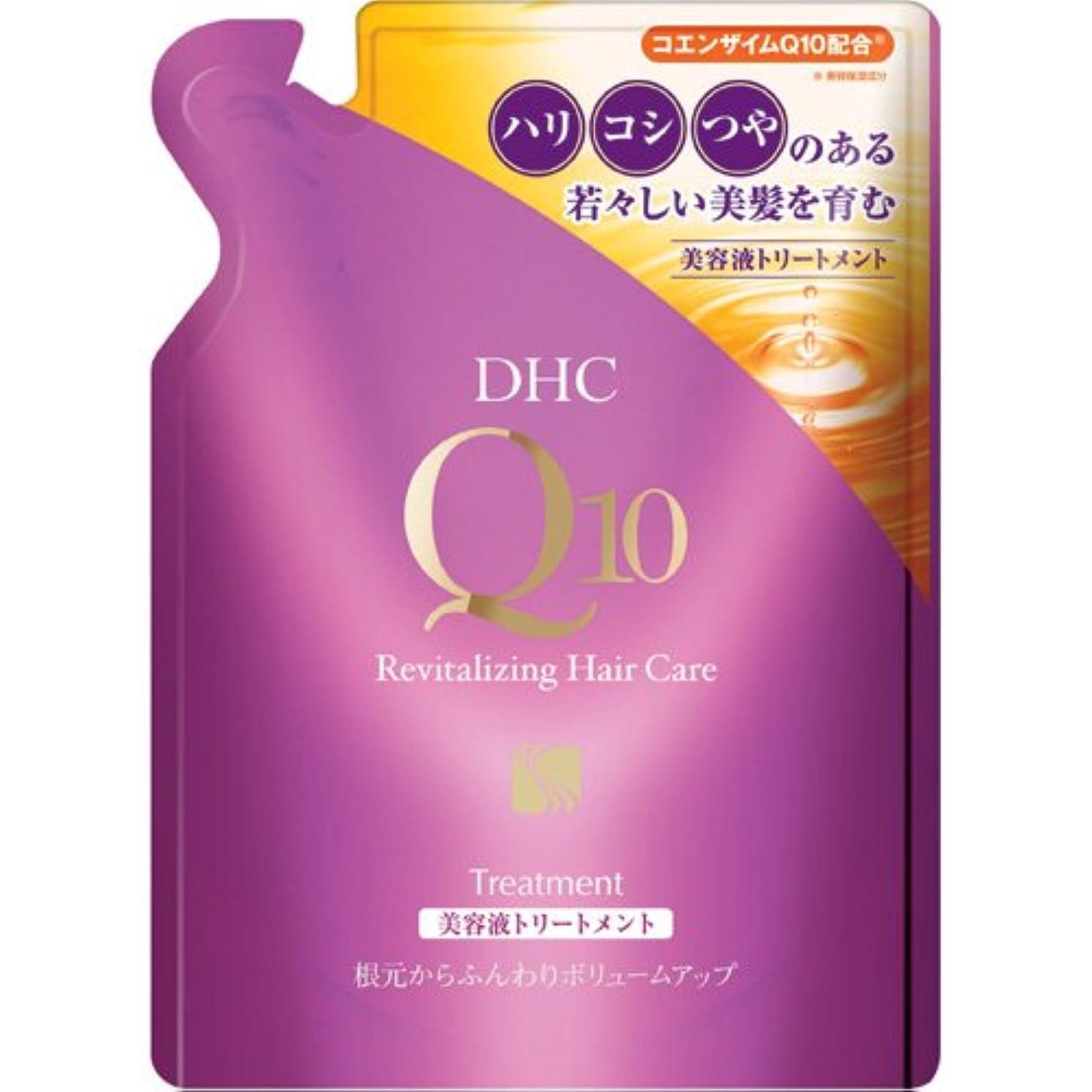 交流するストラップかかわらずDHC Q10美容液 トリートメント 詰め替え用 (SS) 240ml