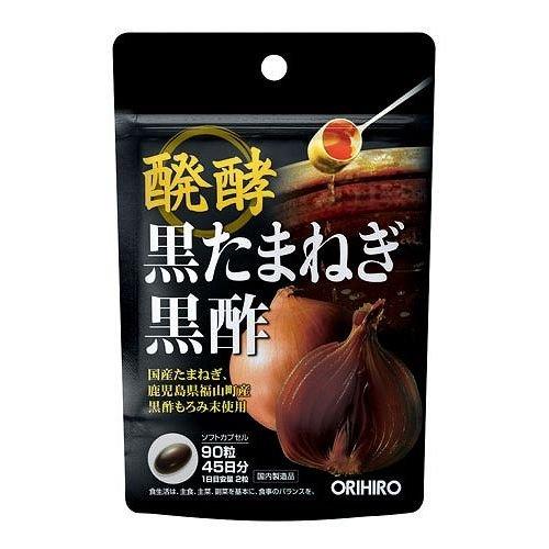 オリヒロ 醗酵黒たまねぎ 黒酢 カプセル
