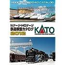 25-000 KATO Nゲージ・HOゲージ 鉄道模型カタログ 2012