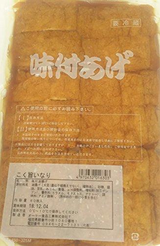 オーケー食品の最高品質 味付すしあげ(こく旨いなり)60枚×20P 業務用 四角 いなり 変わり