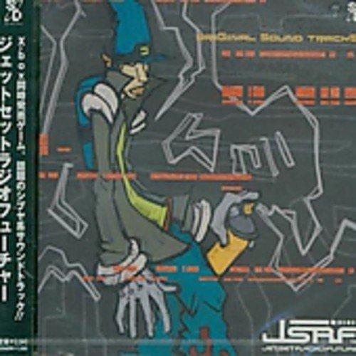 ジェットセットラジオフューチャー サウンドトラックの詳細を見る