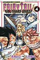 FAIRY TAIL 100 YEARS QUEST 第04巻