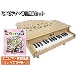 カワイ ミニピアノ 木目 木製 P-32 りょうてでクラシック曲集セット 1113 どれみふぁシール付 KAWAI