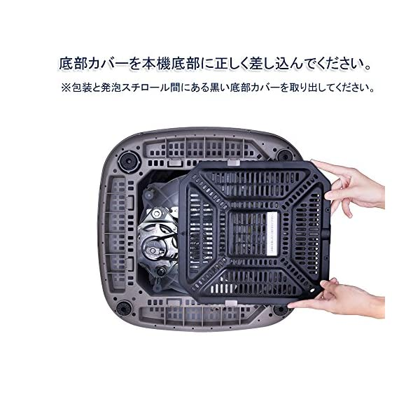 BESTEK 全自動洗濯機 小型 ミニ縦型 洗...の紹介画像8