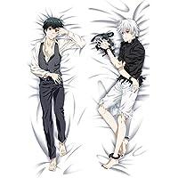 グールAかねき カスタム 抱き枕カバー 両面プリント 2WAYトリコット アニメ 漫画 150x50cm