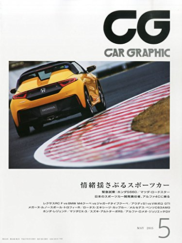 CG 2015年 05 月号 [雑誌]の詳細を見る