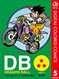 DRAGON BALL カラー版 ピッコロ大魔王編 5 (ジャンプコミックスDIGITAL)