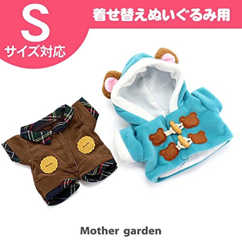マザーガーデン Mother garden うさももドール プチ 着せ替え服 クッキーベア コート 青 Sサイズ用 お人形遊び きせかえ ドール 着せ替え服 くまさん