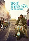 THE COLLECTORS~さらば青春の新宿JAM~ (DVD+CD)