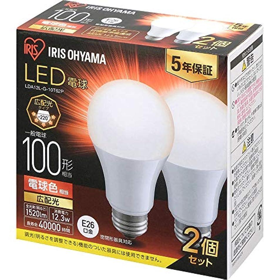 出しますバイパスリマアイリスオーヤマ LED電球 口金直径26mm 広配光 100W形相当 電球色 2個パック 密閉器具対応 LDA12L-G-10T62P