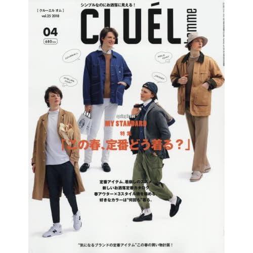 CLUEL homme(25) 2018年 04 月号 [雑誌]: CLUEL 増刊