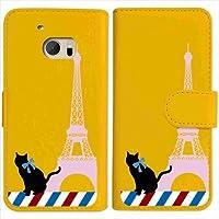 sslink HTV32 HTC 10 手帳型 イエロー ケース 猫 エッフェル塔(ピンク) パリ フランス ダイアリータイプ 横開き カード収納 フリップ カバー