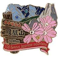 日本百名山[ピンバッジ]1段 ピンズ/鳳凰山 エイコー トレッキング 登山 グッズ 通販