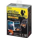 コクヨ CD/DVDケース メディアパス トール 1枚収容 50枚 黒 EDC-DME1-50D Japan