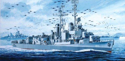 1/350 U.S.S.ギアリング級駆逐艦 シュヴァリエ DD-805 (スマートキット)