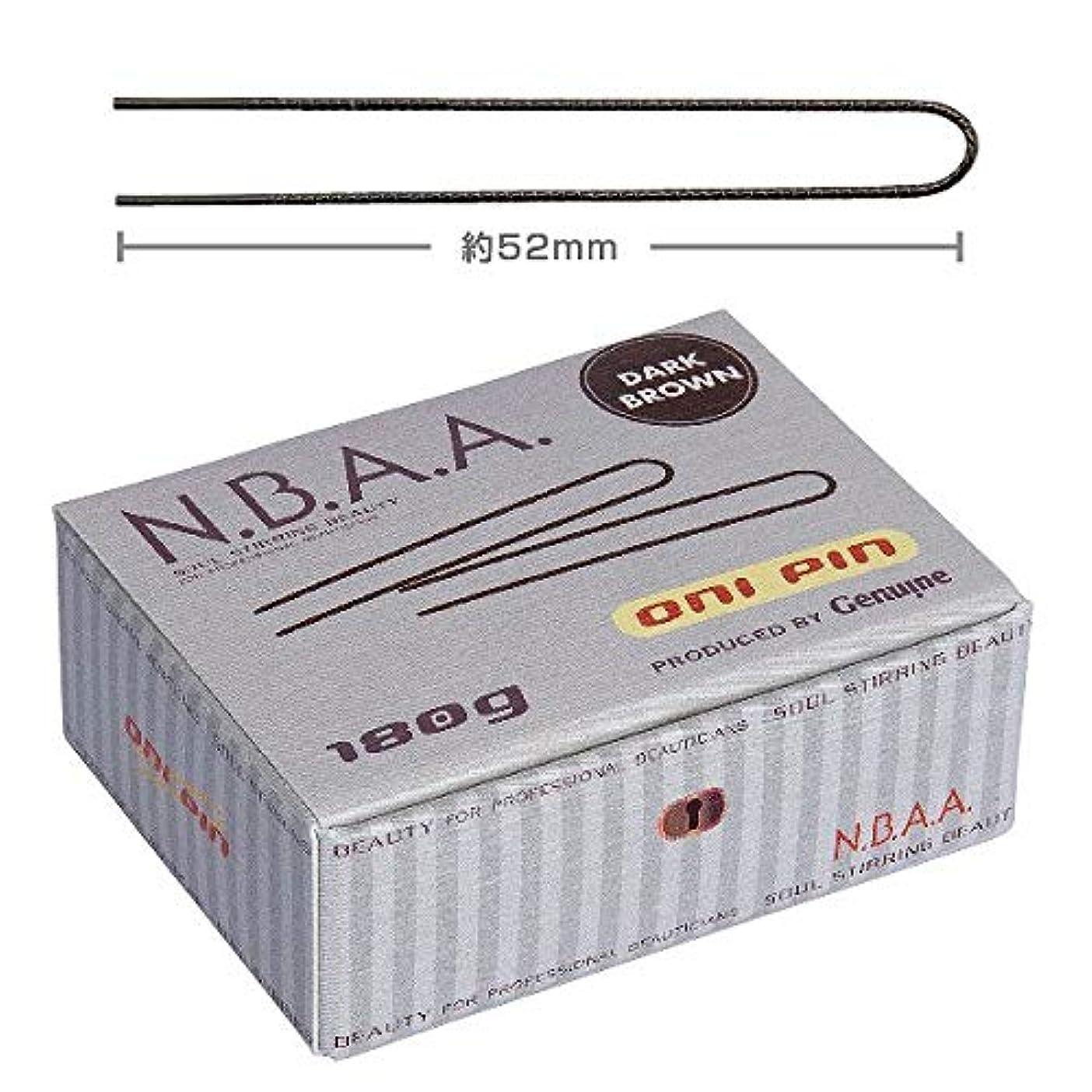 乗り出すアパートご意見NB-P06 NBAA.オニピン 180g ダークブラウン
