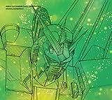 オリジナル・サウンドトラック『機動戦士ガンダム 逆襲のシャア』完全版