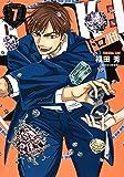 ドロ刑 7 (ヤングジャンプコミックス)