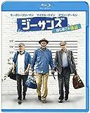 ジーサンズ はじめての強盗 ブルーレイ&DVDセット[Blu-ray/ブルーレイ]