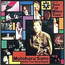 1992-1993 See Far Miles Tour partII [DVD]