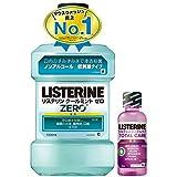 Amazoncojp限定薬用 リステリン
